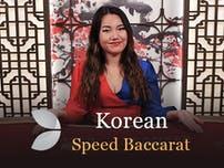 Korean speaking Speed Baccarat